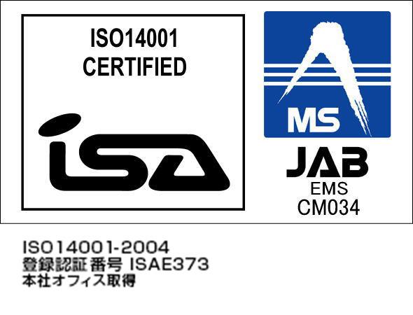 ISA&JABマーク ISO14001-3