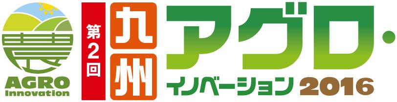 logo_2016_jpg_01