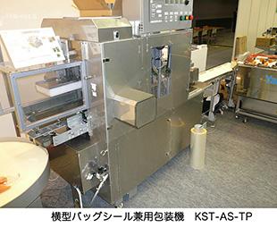 KSR-AS-TP