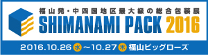 2016_banner_m