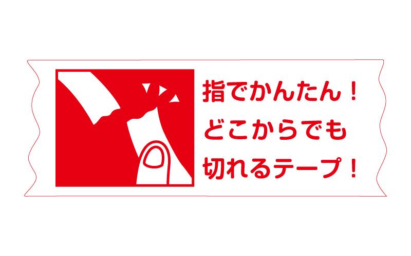Supertape_logo