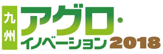logo_kyushu