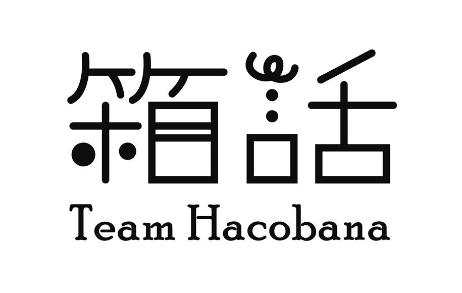 hacobana_logo