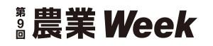 agw_jp_img_press_logo_agw-1c