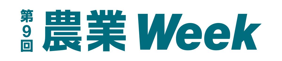 agw_jp_img_press_logo_agw