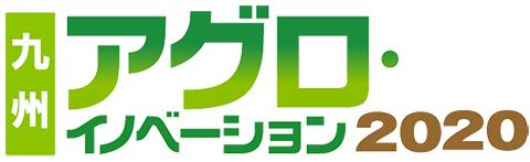 2020_Logo